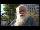 Лев Клыков. Единое Знание - Переход 2012.