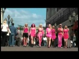 Песня ЛОШАРСТВО: Карина Барби, Олеся Малибу, Лана Блонд, Королева Ночи