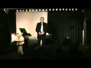 Мужчина и женщина  Музыкальный спектакль Паши Юдина