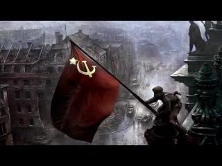 С Днем Победы! 9 мая 2012 года