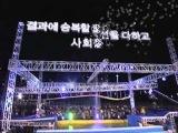110731 LETS GO DREAM TEAM - 2PM [6/6]