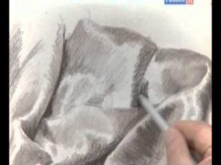 Уроки рисования с Сергеем Андриякой. Драпировка.