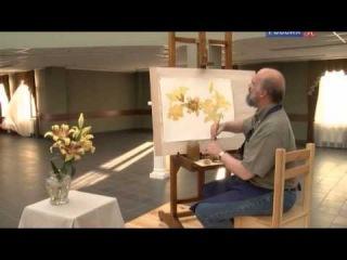 Уроки рисования с Сергеем Андриякой. Лилии