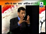 Asar: ABP News with Aamir Khan in Chicago on Independence Day Part-2