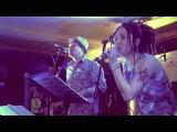 Тая Taysun Kirsh Шилова ft. Штирлиц бЭнд - Попурри live 2012