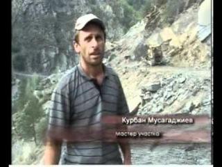 Дагестан. Тляратинский район. 3 часть