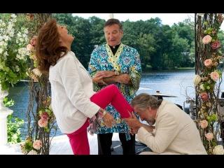 «Большая свадьба» 2013 Комедия с Де Ниро трейлер фильма