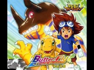 Wada Kouji - Butter-Fly ~Strong Version~