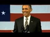 Барак Обама поет Эла Грина