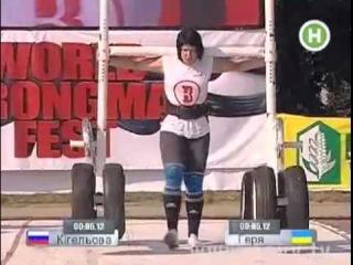 Нина Геря - самая сильная женщина в мире