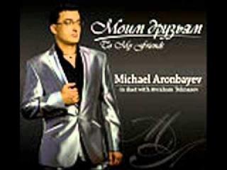 Михаэль Аронбаев 2011