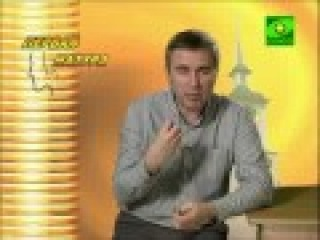 (2011-07-11) Восьмая заповедь - «Первая натура»