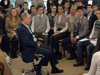 Владимир Путин встретился со студентами высших образовательных учреждений Томска - Первый канал