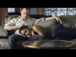 Идеальный незнакомец (2007) Трейлер (русский язык)