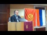 Владимир Лепехин: НЕ имперский проект!