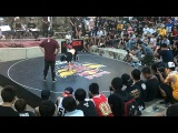 Red bull BCONE TAIWAN CYPER Final TAOWER VS CONROCK