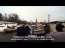 Джентельмени удачі Камянка-Бузької ДВС