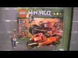 New York Toy Fair 2012 - Lego Ninjago