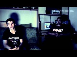 [Конкурс СамараГрад]Ролекс & Yarik-Мысли на бит[Parad Records]