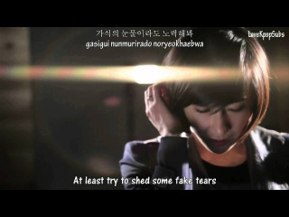 Jang Hee Young Ft. Gilme - Love Is Pain MV [English subs + Romanization + Hangul] HD