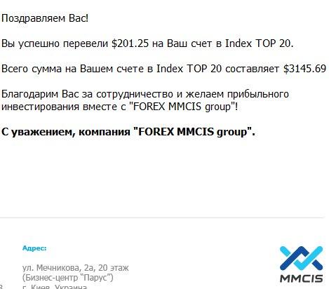 Компания forex mmcis group сейчас находится в кризисной ситуации ecn форекс без вмешательства