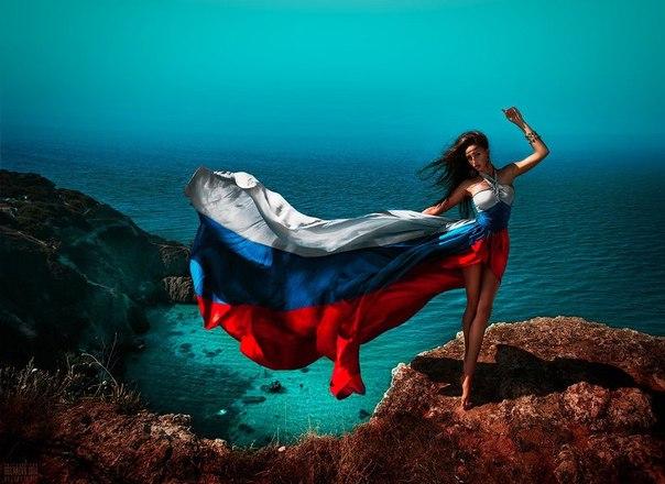 Мы русские с нами бог
