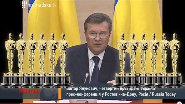 """Янукович заявил, что не пользовался """"Золотым батоном"""" - Цензор.НЕТ 2303"""
