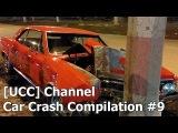 Подборка видео с регистраторов №9 2014 | ДТП , Аварии