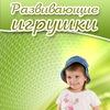 Развивающие игрушки www.cityoftoys.ru