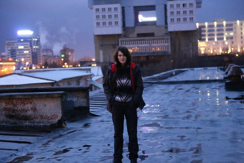 Никто Пл | Калининград
