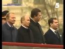 Блатной Медведев ест семечки а Путин сосёт лапку, Янукович ржёт как конь ВСЕ жгут