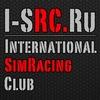 I-SRC.Ru | Клуб фанатов rFactor, GTR 2 и Assetto