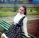 Аліна Прачук. Фото №9