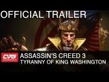 Assassin's Creed 3 - Tyranny of King Washington trailer