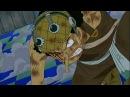 One Piece  Ван-Пис  Одним Куском - 234 серия (Shachiburi)