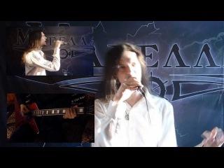 Vanden Plas - Holes in the Sky (кавер: вокал+гитара)