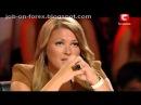 Кастинг Львов X Factor 3 сезон Украина 2 часть
