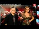 Кастинг Львов X factor 3 сезон Украина 4 часть