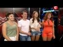 Кастинг Киев X factor 3 сезон Украина 1 часть