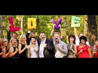 Видеосъёмка свадеб в Курске (Enjoy life)