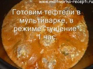 Приготовления картофеля с мясом в духовке рецепты