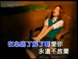 郑秀文(Sammi Cheng) - 如果我是你