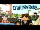 Minecraft пародия на клип call me maybe
