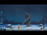 Видео к мультфильму «Цыган 3D» (2014): Тизер №3
