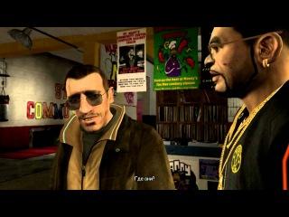 Время Игры Grand Theft Auto IV Серия 8 (Гонка)