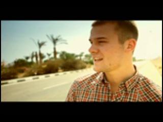 Смотри клип Макс Корж – Небо поможет нам онлайн на MTV.ru