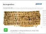 Текст манускрипта о Иисусе и его жене