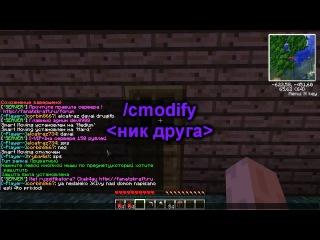 Список команд в Minecraft