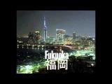 Xinobi - Japanese Girls (Telonius Rmx)