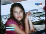 «Мисс Россия - 2013»